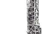 Буровой станок СБШ-250
