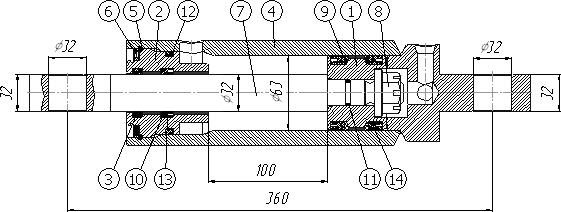 Гидроцилиндр I-63-32-100
