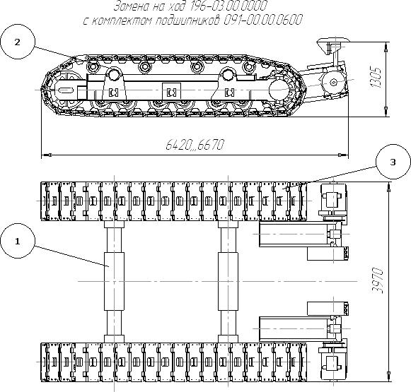 Ход (замена на ход 196-03.00.0000)